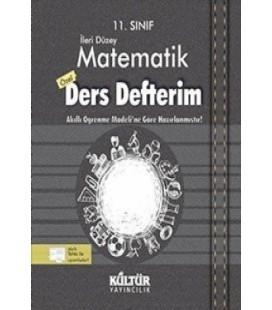 Kültür Yayıncılık 11. Sınıf İleri Düzey Matematik Özel Ders Defterim