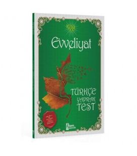 2017 KPSS Evveliyat Türkçe Yaprak Test İsem Yayınları