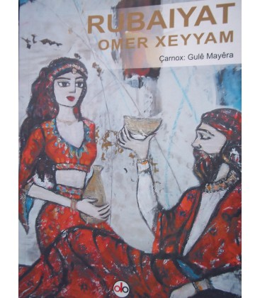 Rubaiyat Omer Xeyyam