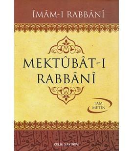 Mektubat-ı Rabbani 1 Yazar: İmam-ı Rabbani