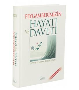 Peygamberimizin Hayatı ve Daveti SAFİYYÜRRAHMAN EL-MÜBAREKFURİ - Risale Yayınları