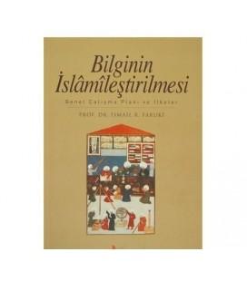 Bilginin İslamileştirilmesi Yayınevi : Risale Yayınları