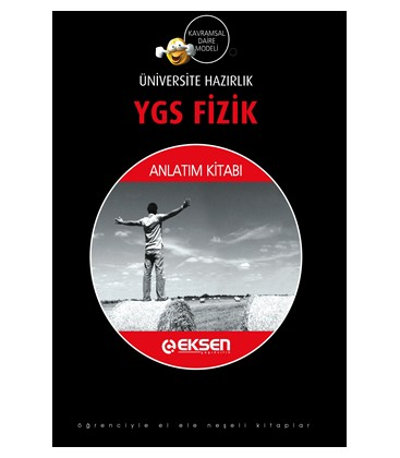 Axis Publications YGS Physics lecture