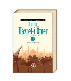 Halife Hz. Ömer (Tek Kitap)  İslam'ın Adil ve Cesur Reisi