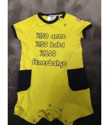 Panço Fenerbahçe Bebek Tulum BE244C5Y01