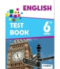 Tudem English 6 th Grade Test Book