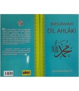 Müslümanın Dil Ahlakı, Abdülkerim Temizcan