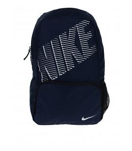 Nike Sırt Çantası BA4865-409