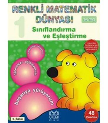 Renkli Matematik 1