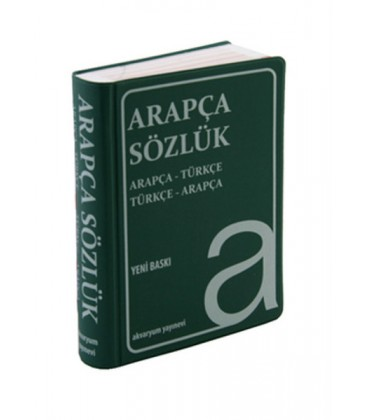 Arapça Türkçe - Türkçe Arapça Sözlük