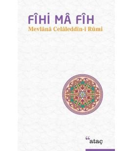 Fihi Ma Fih