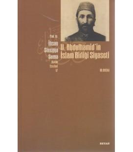 2. Abdülhamid'in İslam Birliği Siyaseti - Süreyya Sırma - Beyan Yayıncılık
