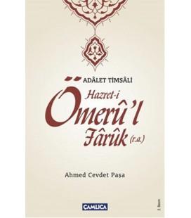 Adalet Timsali Hz. Ömeru'l-Faruk (R.A.)