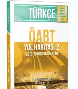 ÖABT Türkçe Öğretmenliği Konu Anlatımı Yol Haritası 2 - Serencam Yayınları