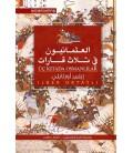 Üç Kıtada Osmanlılar - Arapça