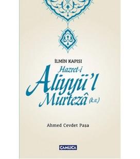 Hazret-i Aliyyü'l Murteza (k.v.)