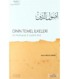 Dinin Temel İlkeleri El-Muhtasar fi Usuli'd-Din