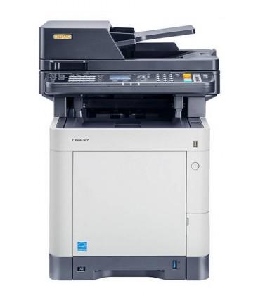 Triump-Adler TA P-C3065 MFP Renkli Yazıcı Fotokopi Makinası