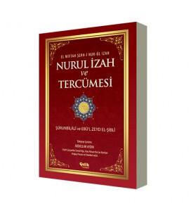 Nurul İzah ve Tercümesi - Abdullah Aydın - Çelik Yayınevi