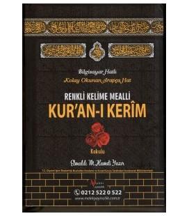Renkli Kelime Mealli Kur-an-ı Kerim - Mekki Yayıncılık
