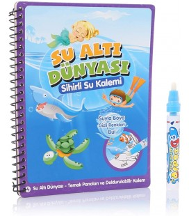 Gepettoys Sihirli Su İle Boyama Kitabı Seti Dinazor - İngilizce Alfabe - Su Altı Dünyası