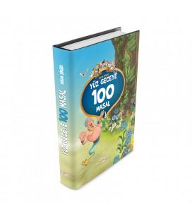 Yüz Geceye 100 Masal - Neriman Şimşek, - Nakkaş Yayınları