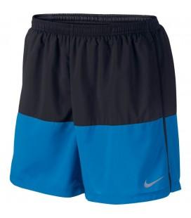 Nike Erkek Şort 642804-023