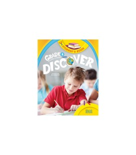 BILL PUBLISHING GRADE 8 DISCOVER STUDENTS + ACTIVITY & TEST BOOK