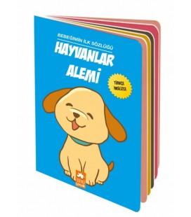 Bebeğimin İlk Sözlüğü - Hayvanlar Alemi - Eksik Parça Yayınları