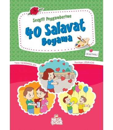 40 Salavat Boyama-Hayrünnisa Şen Nesil Çocuk Yayınları