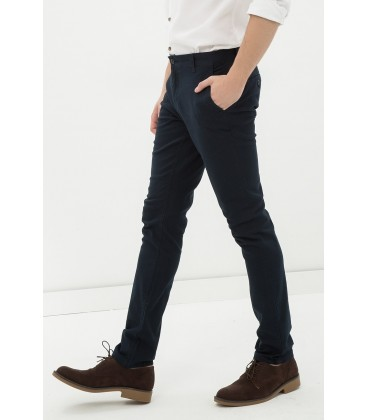 Koton Erkek Skinny Pantolon 7KAM41323KW02C