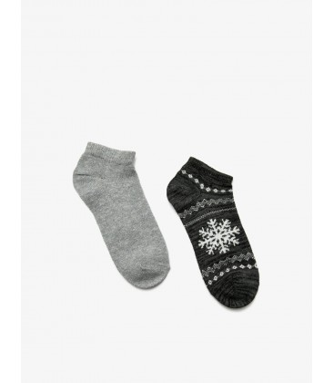 Koton 2'li Kadın Çorap - Gri 0KAK81101AA040