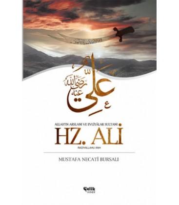 Hz. Ali - Çelik Yayınevi