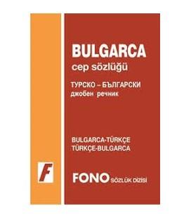 Bulgarca Cep Sözlüğü - Fono Yayınları