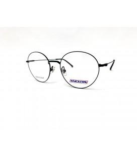 Snickers Unisex Gözlük Çerçevesi 6720 51 18 140