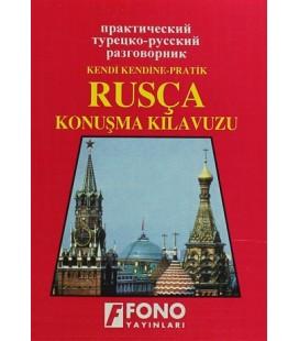 Rusça Konuşma Kılavuzu Fono Yayınları