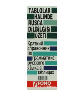 Rusça Fiil Zamanları ve Dilbilgisi Tablosu Fono Yayınları