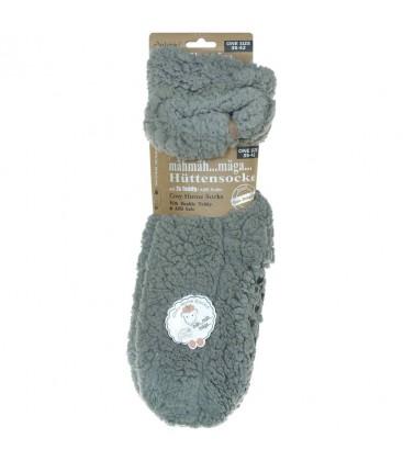 Antonio Unisex Rahat Yün Çorap Haki 70.00303.99