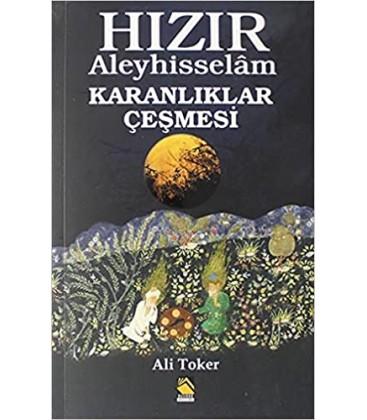 Hızır Aleyhisselam : Karanlıklar Çeşmesi - Ali Toker