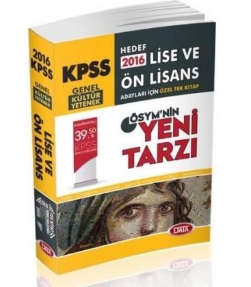 KPSS Lise Önlisans Tek Kitap Genel Yetenek Genel Kültür