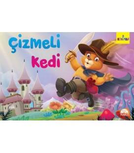 Çizmeli Kedi 3 Boyutlu Çocuk Kitabı
