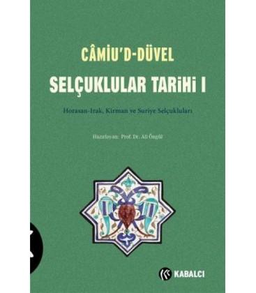 Camiud - Düvel Selçuklular Tarihi 1