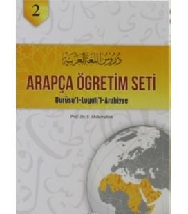 Arapça Öğretim Seti 3 Kitap
