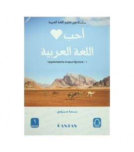 Arapçayı Seviyorum - Uygulamalarla Arapça Öğretimi 1 Cantaş Yayınları